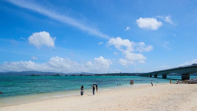 【さき楽28】古宇利島の自然を満喫☆彡一棟貸切プラン【素泊り】