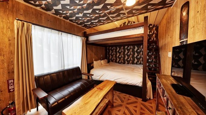 【2連泊】古宇利島でのんびり過ごす。一棟貸切プラン【素泊り】