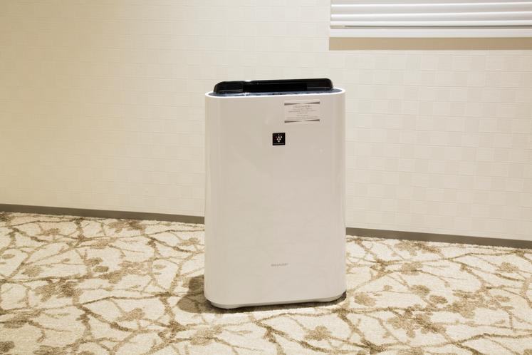 空気清浄機(全室完備)