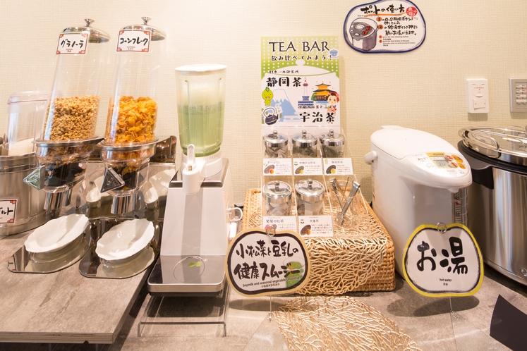 静岡茶と宇治茶の飲み比べ