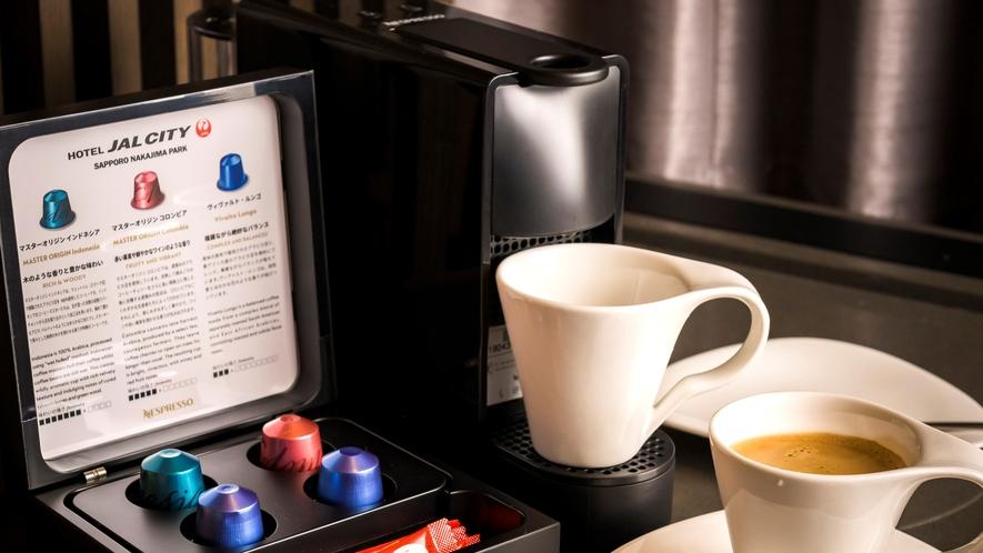 全室ネスプレッソコーヒーマシン(無料)をご用意