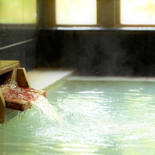 【温泉大浴場】大涌谷温泉からひいてきた自然の恵みを感じる白濁した温泉