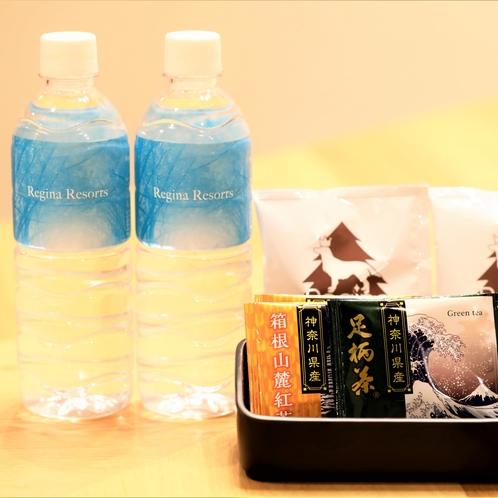 【アメニティ】お水、レジーナオリジナルブレンドコーヒー、お茶をお部屋にご用意