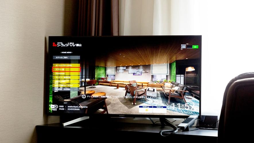 ≪43型4Kテレビ≫ YouTubeなどの動画もお楽しみいただけます