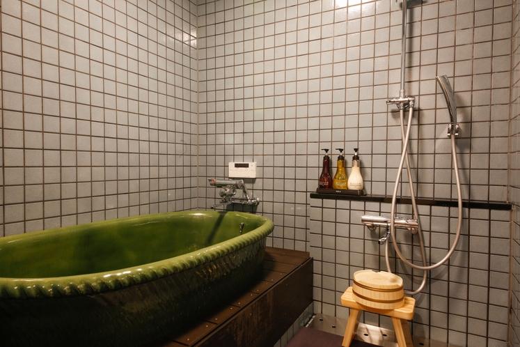 若宮のお風呂