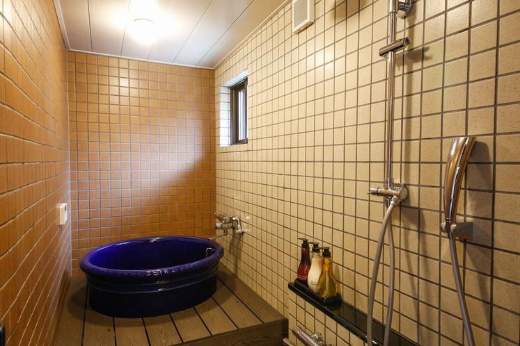 紅葉・バスルーム