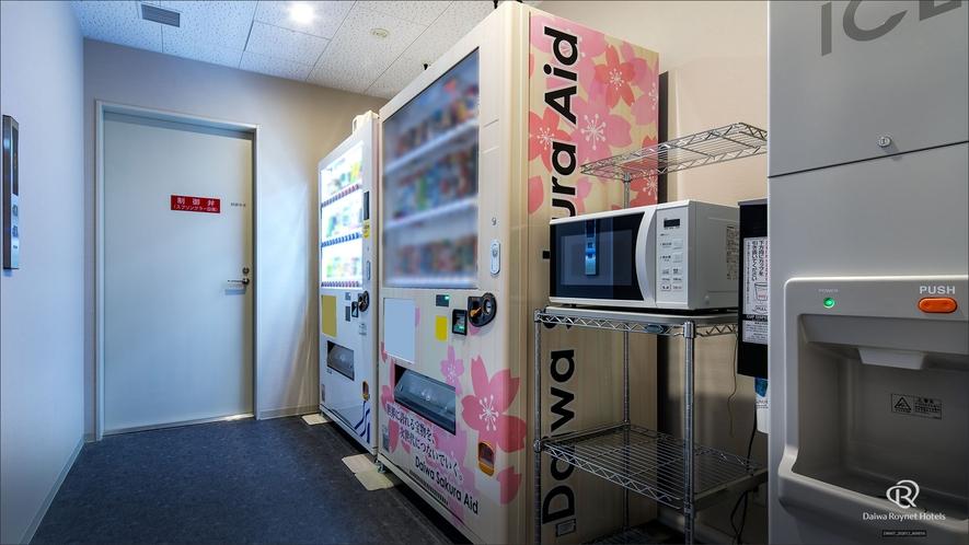 自動販売機(6F)