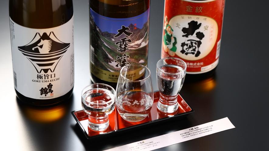 利き酒セット。信州のおすすめの地酒をお楽しみください。