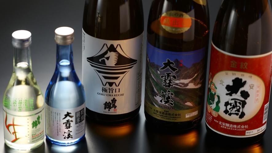 各種日本酒を取り揃えております。