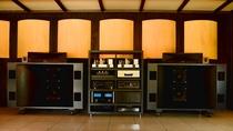 ・素晴らしい音を奏でる音響設備