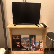◆一部屋に一台テレビございます!