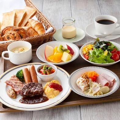 【楽天スーパーSALE】5%OFF!1名様利用におススメ!大阪駅直結ホテル♪ 朝食付きプラン