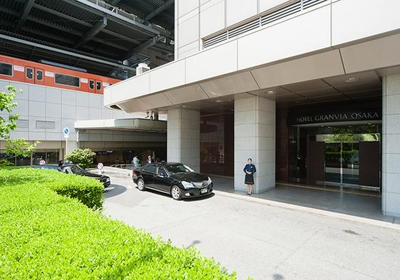 【楽天スーパーSALE】5%OFF!1名様利用におススメ!大阪駅直結ホテル♪ 素泊まりプラン
