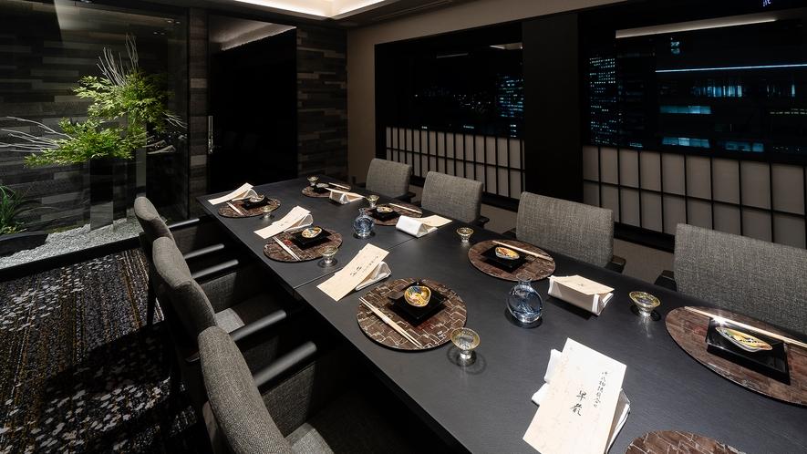 【レストラン(19F)】日本料理 大阪 浮橋