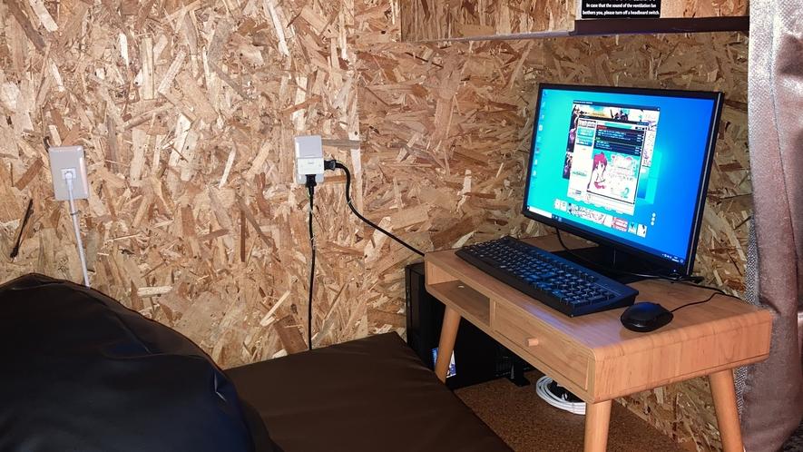 ネットカフェ ブース内PC