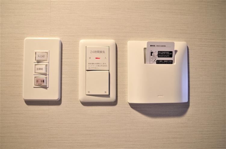 ★客室スイッチ