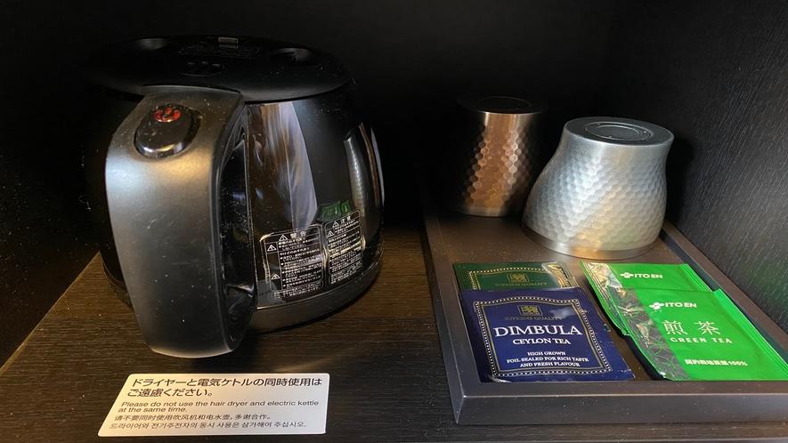 ★客室備品(ポット・タンブラー・お茶・紅茶)
