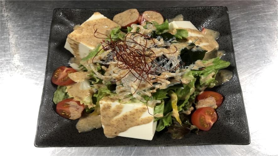 ★【夕食】豆腐サラダ