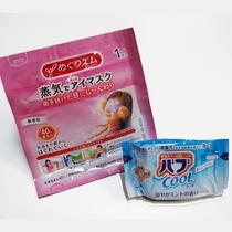 【レディースセット】アイマスク&入浴剤セット