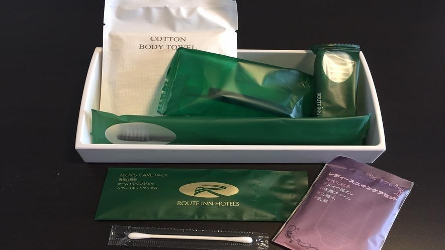★【客室】バスアメニティは歯ブラシ、髭剃りのほかフェイスケア用品もご用意しております