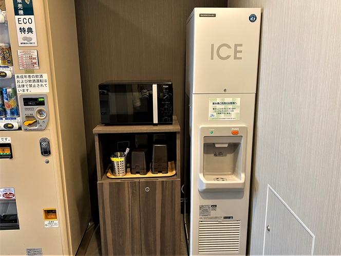 ★製氷機・電子レンジ(1階)