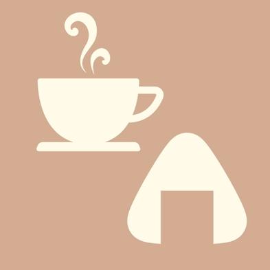 【スタンダード】1棟1室の客室!軽食&コーヒー付♪駐車場至近&無料