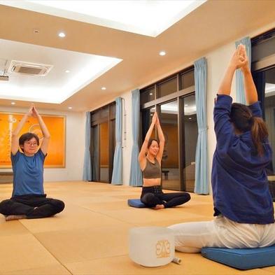 【夜の瞑想体験付き】睡眠効果抜群の夜の瞑想体験☆旅の疲れをリフレッシュ【朝食付】