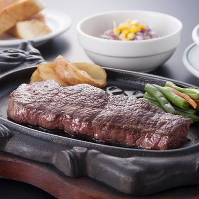 【ステーキ88コラボ】オリジナルステーキセットorハンバーグステーキセット付プラン(朝食サービス)
