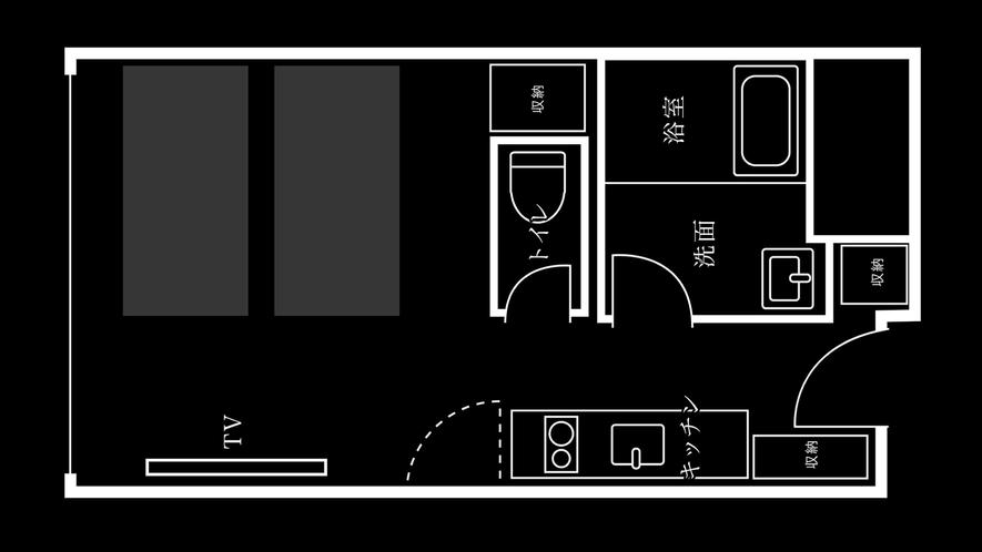 eph ツイン・キッチンあり【禁煙】※お部屋により異なる場合がございます。