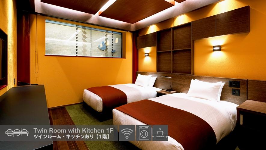 eph-ツイン・キッチンあり(1階)【禁煙】※お部屋一例