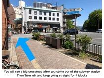 丸太町駅からSTAYまで経路3