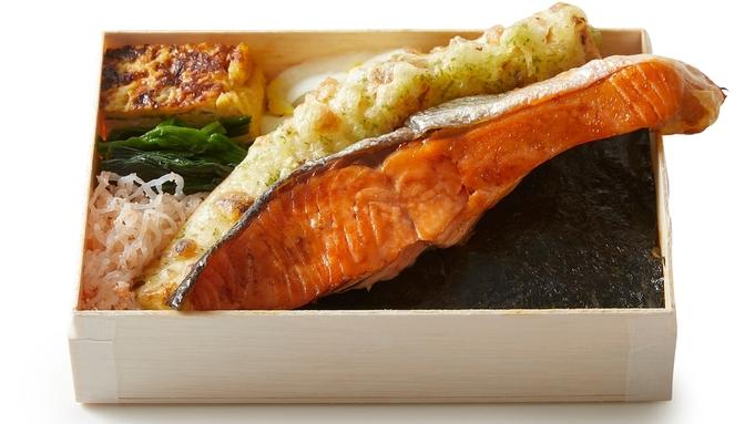 【秋冬旅セール】秋の女子旅にもおすすめ♪ 東京 築地 「美しい日本」を知る旅 海苔弁 朝食付