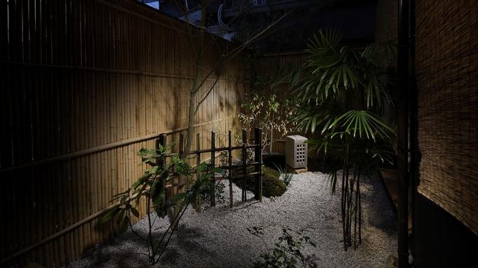 【安心の一棟貸し宿泊施設】〜旅の玄関口「京都駅」すぐの露天風呂付町家ホテル〜