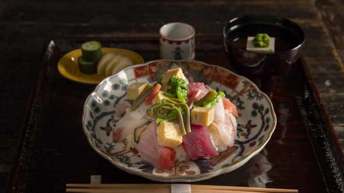 【大切な記念日】温泉旅館でのお祝いで想い出に残る日に…富士屋旅館限定の特典付「アニバーサリープラン」