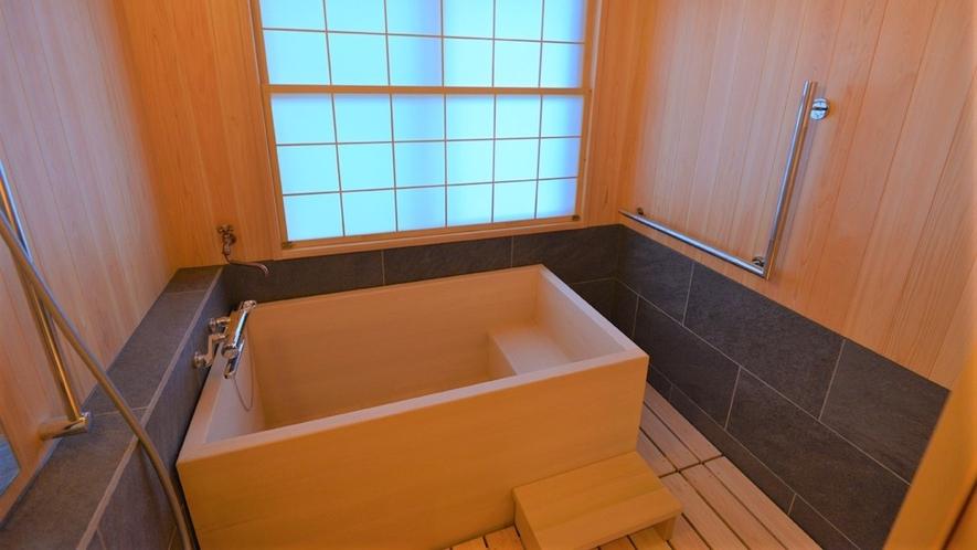 【温泉檜風呂付】離れ洛味荘 特別室