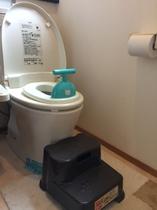 洋式トイレ(お子様用前座有ります)