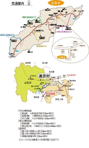 地図(広域、詳細)