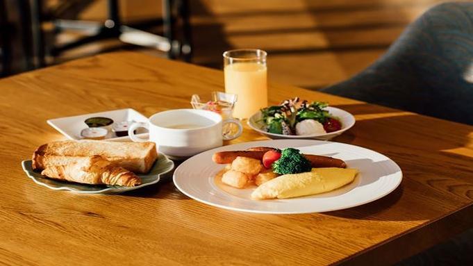 【秋冬旅セール】秋冬のご旅行にオススメプラン(朝食付き)