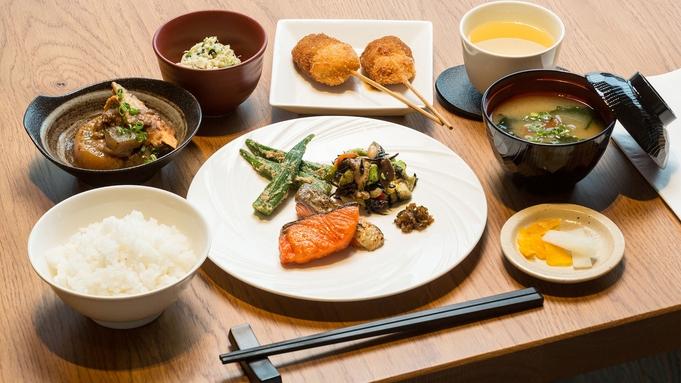 ◆楽天限定・期間限定◆旅行応援企画!お得なプライスプラン(朝食付き)
