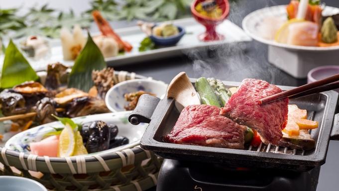 【秋冬旅セール】信州プレミアム牛と旬味たっぷり和会席