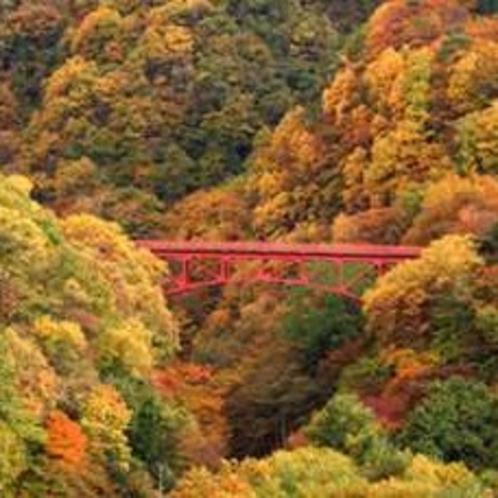 秋の高井橋