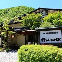 松川渓谷の夏にそっと佇む、いで湯