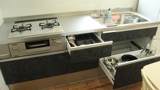 【2泊〜素泊り】約60平米!1LDKツインキッチン付 洗濯機&乾燥機無料
