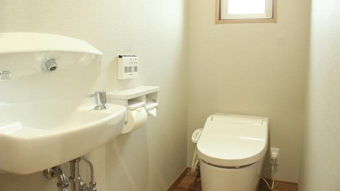 【3泊〜素泊り】約40平米!1Kツインタイプ キッチン&洗濯機付