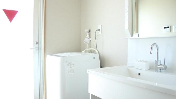 【2泊〜素泊り】約40平米!1Kツインタイプ キッチン&洗濯機付
