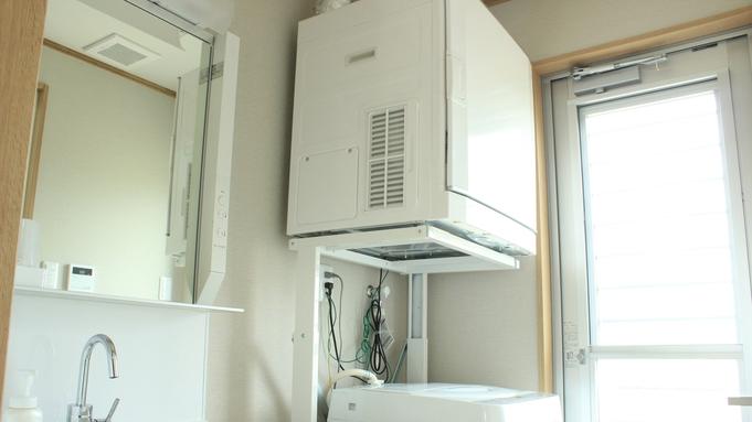【3泊〜素泊り】約60平米!1LDKツインキッチン付 洗濯機&乾燥機無料