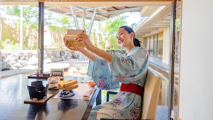 【贅沢ひとり旅】富士山を望む源泉かけ流しの露天風呂付き客室&個室お食事処で頂く人気の「伊豆会席」