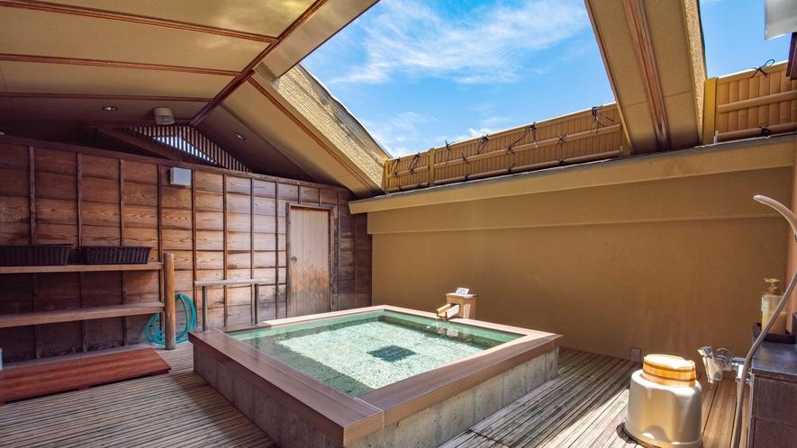 無料貸切露天風呂「彩天の湯」