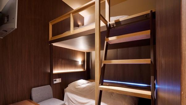 デザイナーズツイン/二段ベッド