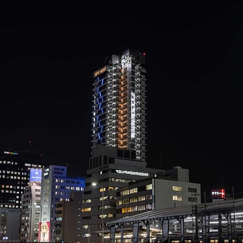 地下鉄御堂筋線「新大阪駅」南改札徒歩1分